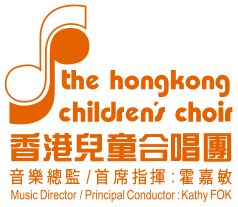 香港兒童合唱團